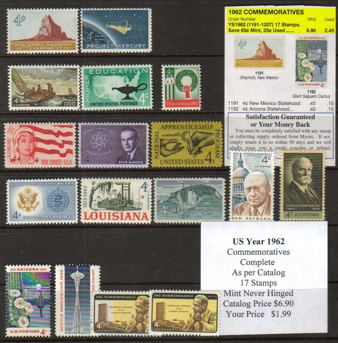 1962 COMMEMORATIVES, 17 STAMPS