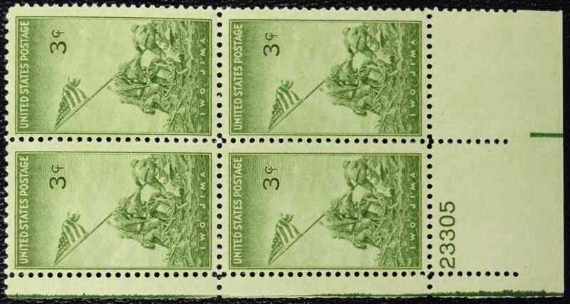 "Scott 0929 Plate Block (3 cents) <p> <a href=""/images/USA-Scott-0929-PB.jpg""><font color=green><b>View the image</a></b></font>"