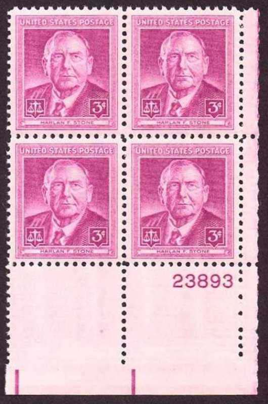 "Scott 0965 Plate Block (3 cents) <p> <a href=""/images/USA-Scott-0965-PB.jpg""><font color=green><b>View the image</a></b></font>"