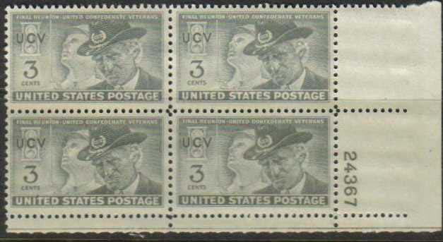 "Scott 0998 Plate Block (3 cents) <p> <a href=""/images/USA-Scott-0998-PB.jpg""><font color=green><b>View the image</a></b></font>"