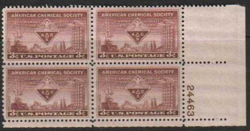 "Scott 1002 Plate Block (3 cents) <p> <a href=""/images/USA-Scott-1002-PB.jpg""><font color=green><b>View the image</a></b></font>"