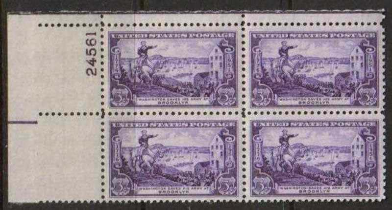 "Scott 1003 Plate Block (3 cents) <p> <a href=""/images/USA-Scott-1003-PB.jpg""><font color=green><b>View the image</a></b></font>"