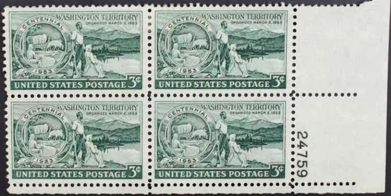 "Scott 1019 Plate Block (3 cents) <p> <a href=""/images/USA-Scott-1019-PB.jpg""><font color=green><b>View the image</a></b></font>"