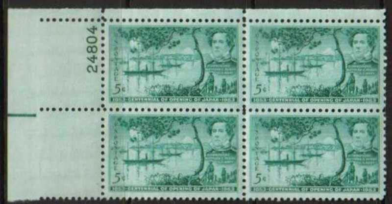 "Scott 1021 Plate Block (5 cents) <p> <a href=""/images/USA-Scott-1021-PB.jpg""><font color=green><b>View the image</a></b></font>"