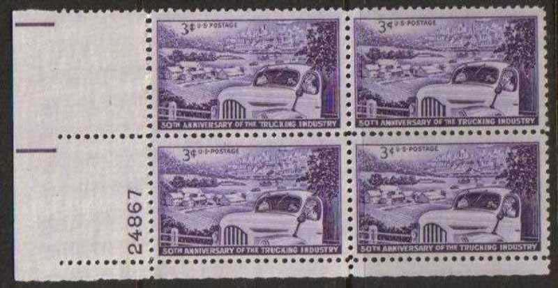 "Scott 1025 Plate Block (3 cents) <p> <a href=""/images/USA-Scott-1025-PB.jpg""><font color=green><b>View the image</a></b></font>"