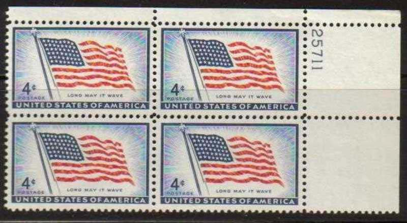 "Scott 1094 Plate Block (4 cents) <p> <a href=""/images/USA-Scott-1094-PB.jpg""><font color=green><b>View the image</a></b></font>"