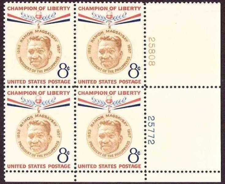 "Scott 1096 Plate Block (8 cents) <p> <a href=""/images/USA-Scott-1096-PB.jpg""><font color=green><b>View the image</a></b></font>"