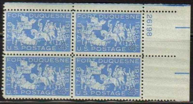 "Scott 1123 Plate Block (4 cents) <p> <a href=""/images/USA-Scott-1123-PB.jpg""><font color=green><b>View the image</a></b></font>"