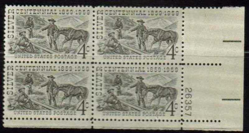 "Scott 1130 Plate Block (4 cents) <p> <a href=""/images/USA-Scott-1130-PB.jpg""><font color=green><b>View the image</a></b></font>"