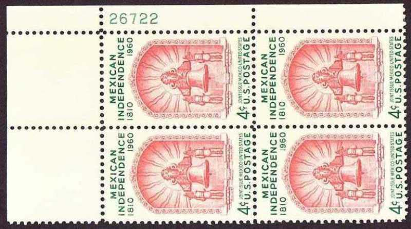 "Scott 1157 Plate Block (4 cents) <p> <a href=""/images/USA-Scott-1157-PB.jpg""><font color=green><b>View the image</a></b></font>"