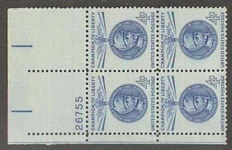 "Scott 1165 Plate Block (4 cents) <p> <a href=""/images/USA-Scott-1165-PB.jpg""><font color=green><b>View the image</a></b></font>"