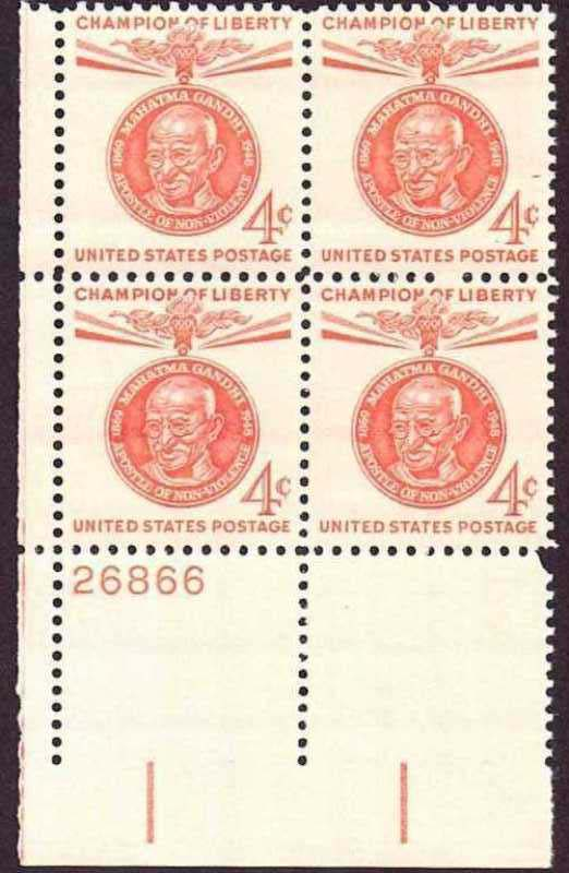 "Scott 1174 Plate Block (4 cents) <p> <a href=""/images/USA-Scott-1174-PB.jpg""><font color=green><b>View the image</a></b></font>"