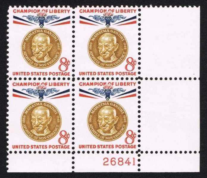 "Scott 1175 Plate Block (8 cents) <p> <a href=""/images/USA-Scott-1175-PB.jpg""><font color=green><b>View the image</a></b></font>"
