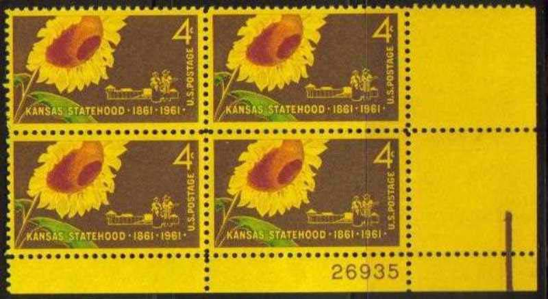 "Scott 1183 Plate Block (4 cents) <p> <a href=""/images/USA-Scott-1183-PB.jpg""><font color=green><b>View the image</a></b></font>"