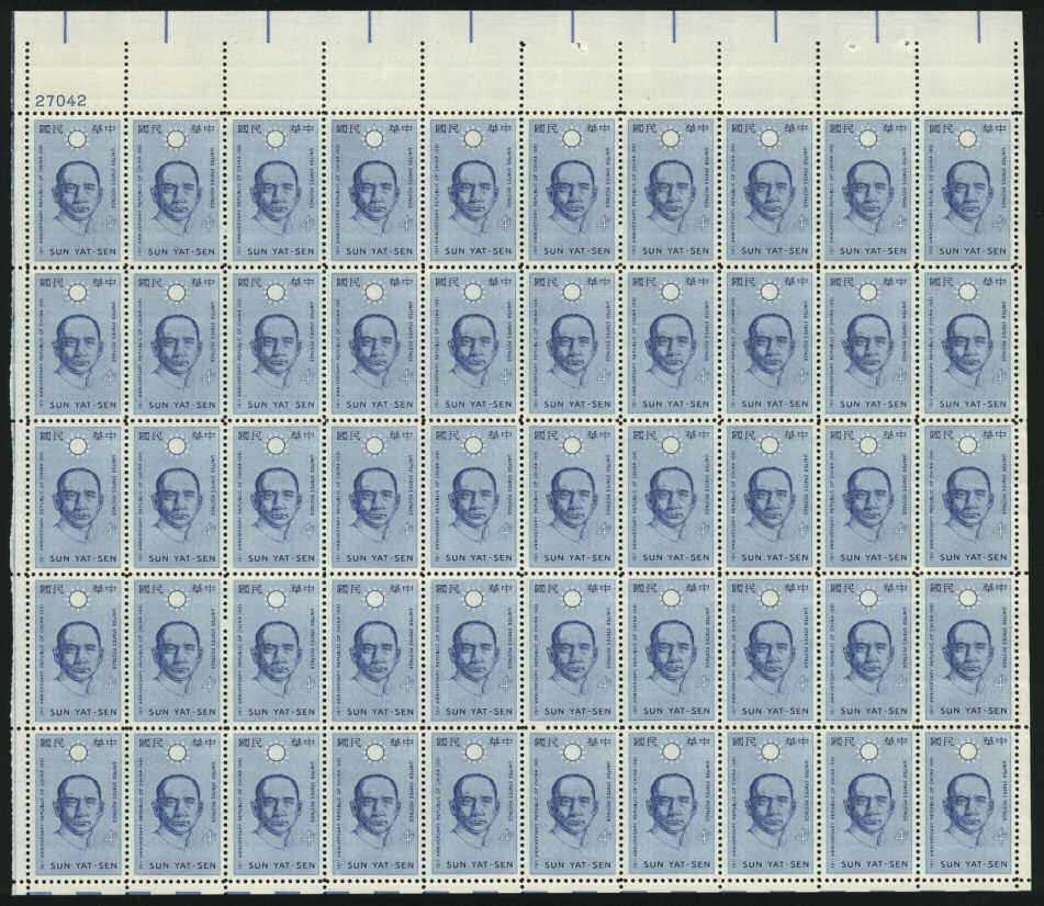 "Scott 1188 Sheet (4 cents) <p> <a href=""/images/USA-Scott-1188-Sheet.jpg""><font color=green><b>View the image</a></b></font>"