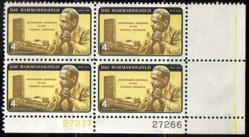 "Scott 1203 Plate Block (4 cents) <p> <a href=""/images/USA-Scott-1203-PB.jpg""><font color=green><b>View the image</a></b></font>"