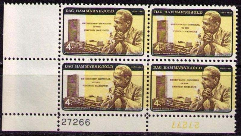 "Scott 1204 Plate Block (4 cents) <p> <a href=""/images/USA-Scott-1204-PB.jpg""><font color=green><b>View the image</a></b></font>"