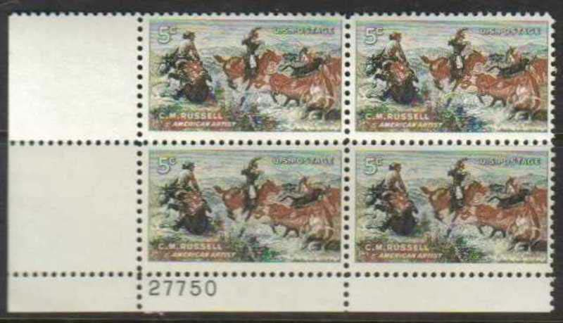 "Scott 1243 Plate Block (5 cents) <p> <a href=""/images/USA-Scott-1243-PB.jpg""><font color=green><b>View the image</a></b></font>"