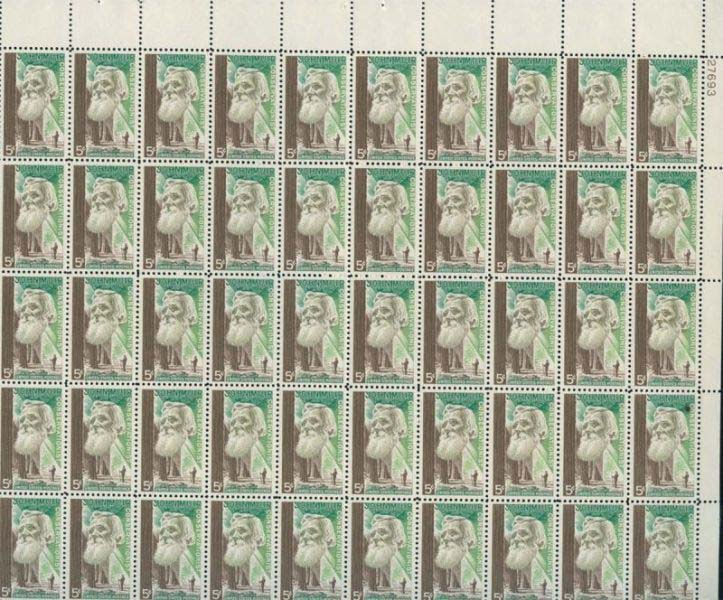 "Scott 1245 Sheet (5 cents) <p> <a href=""/images/USA-Scott-1245-Sheet.jpg""><font color=green><b>View the image</a></b></font>"