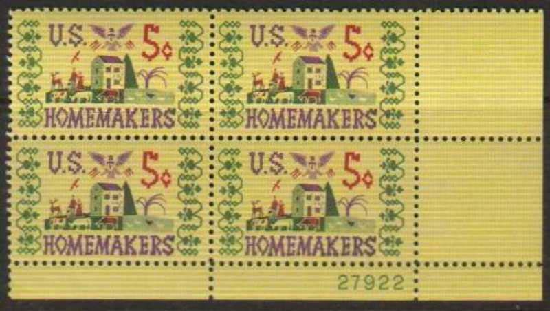 "Scott 1253 Plate Block (5 cents) <p> <a href=""/images/USA-Scott-1253-PB.jpg""><font color=green><b>View the image</a></b></font>"