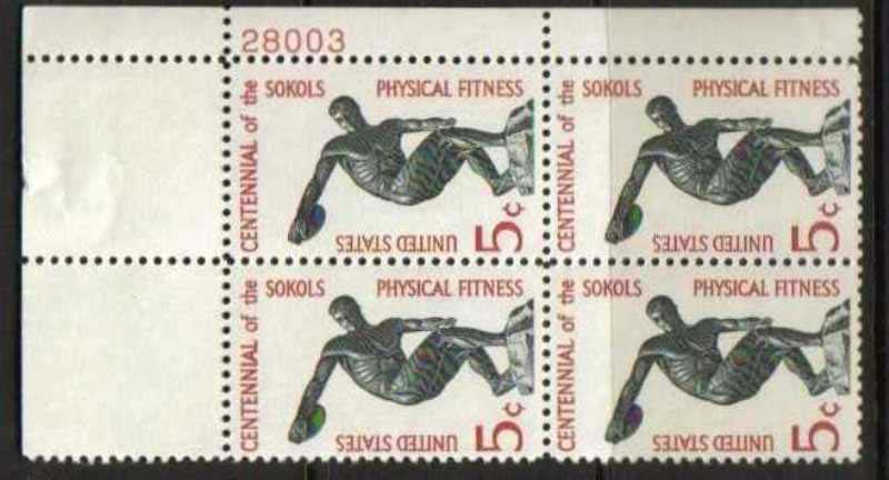 "Scott 1262 Plate Block (5 cents) <p> <a href=""/images/USA-Scott-1262-PB.jpg""><font color=green><b>View the image</a></b></font>"
