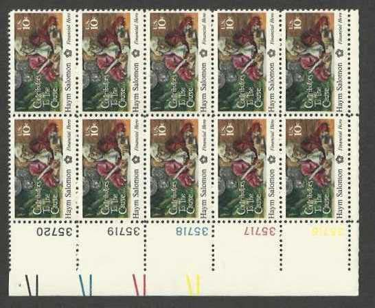 "Scott 1561 Plate Block of 10 (10 cents) <p> <a href=""/images/USA-Scott-1561-PB-10.jpg""><font color=green><b>View the image</a></b></font>"