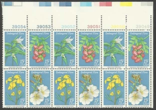 "Scott 1783-1786 Plate Block of 12 (15 cents) <p> <a href=""/images/USA-Scott-1783-1786-PB-12.jpg""><font color=green><b>View the image</a></b></font>"