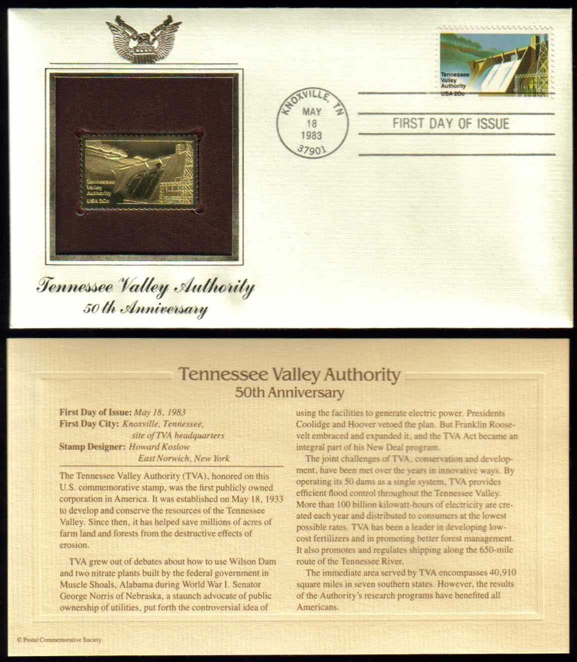 "Scott 2042 Golden Replica (22Kt) unaddressed FDC <p> <a href=""/images/USA-Scott-2042-Gold.jpg""><font color=green><b>View the image</a></b></font>"