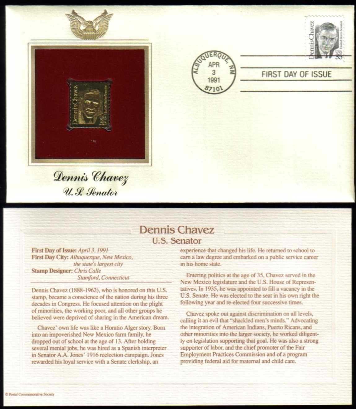 "Scott 2186 Golden Replica (22Kt) unaddressed FDC <p> <a href=""/images/USA-Scott-2186-Gold.jpg""><font color=green><b>View the image</a></b></font>"