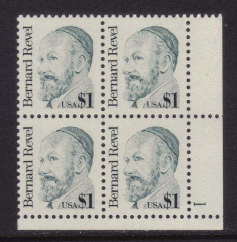"Scott 2193 Plate Block ($1.00) <p> <a href=""/images/USA-Scott-2193-PB.jpg""><font color=green><b>View the image</a></b></font>"