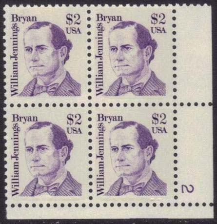 "Scott 2195 Plate Block ($ 2.00) <p> <a href=""/images/USA-Scott-2195-PB.jpg""><font color=green><b>View the image</a></b></font>"