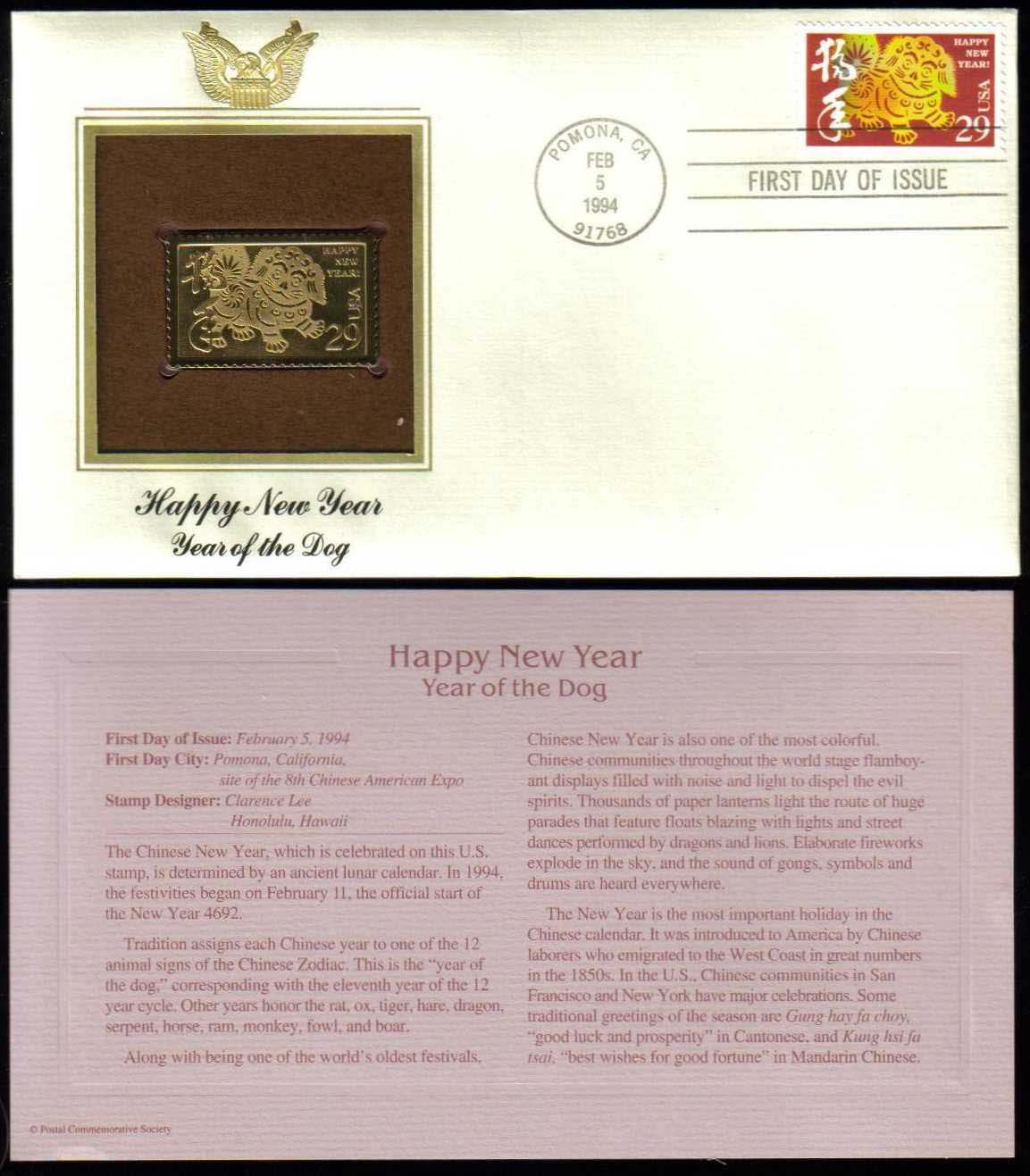 "Scott 2817 Golden Replica (22Kt) unaddressed FDC, <p> <a href=""/images/USA-Scott-2817-Gold.jpg""><font color=green><b>View the image</a></b></font>"