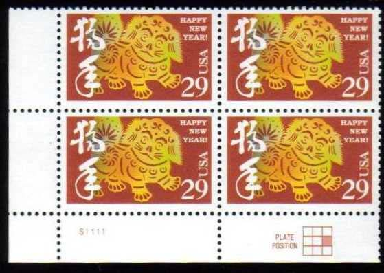 "Scott 2817 Plate Block (29 cents) <p> <a href=""/images/USA-Scott-2817-PB.jpg""><font color=green><b>View the image</a></b></font>"