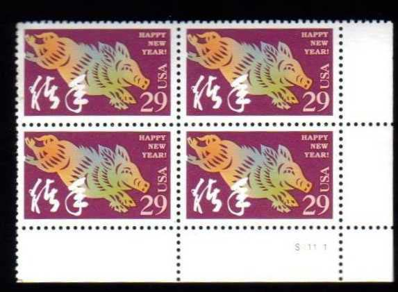 "Scott 2876 Plate Block (29 cents) <p> <a href=""/images/USA-Scott-2876-PB.jpg""><font color=green><b>View the image</a></b></font>"