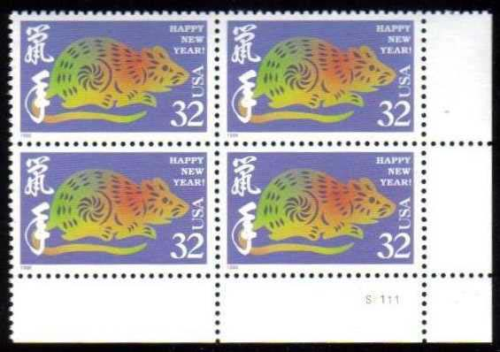 "Scott 3060 Plate Block of 4 (32 cents) <p> <a href=""/images/USA-Scott-3060-PB.jpg""><font color=green><b>View the image</a></b></font>"