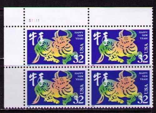 "Scott 3120 Plate Block of 4  (32 cents) <p> <a href=""/images/USA-Scott-3120-PB.jpg""><font color=green><b>View the image</a></b></font>"