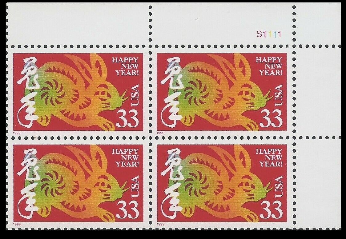 "Scott 3272 Plate Block of 4 (33 cents) <p> <a href=""/images/USA-Scott-3272-PB.jpg""><font color=green><b>View the image</a></b></font>"