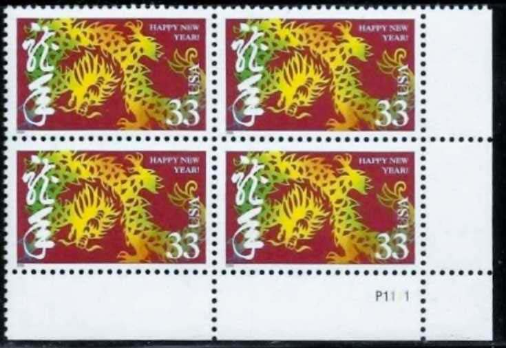 "Scott 3370 Plate Block (33 cents) <p> <a href=""/images/USA-Scott-3370-PB.jpg""><font color=green><b>View the image</a></b></font>"