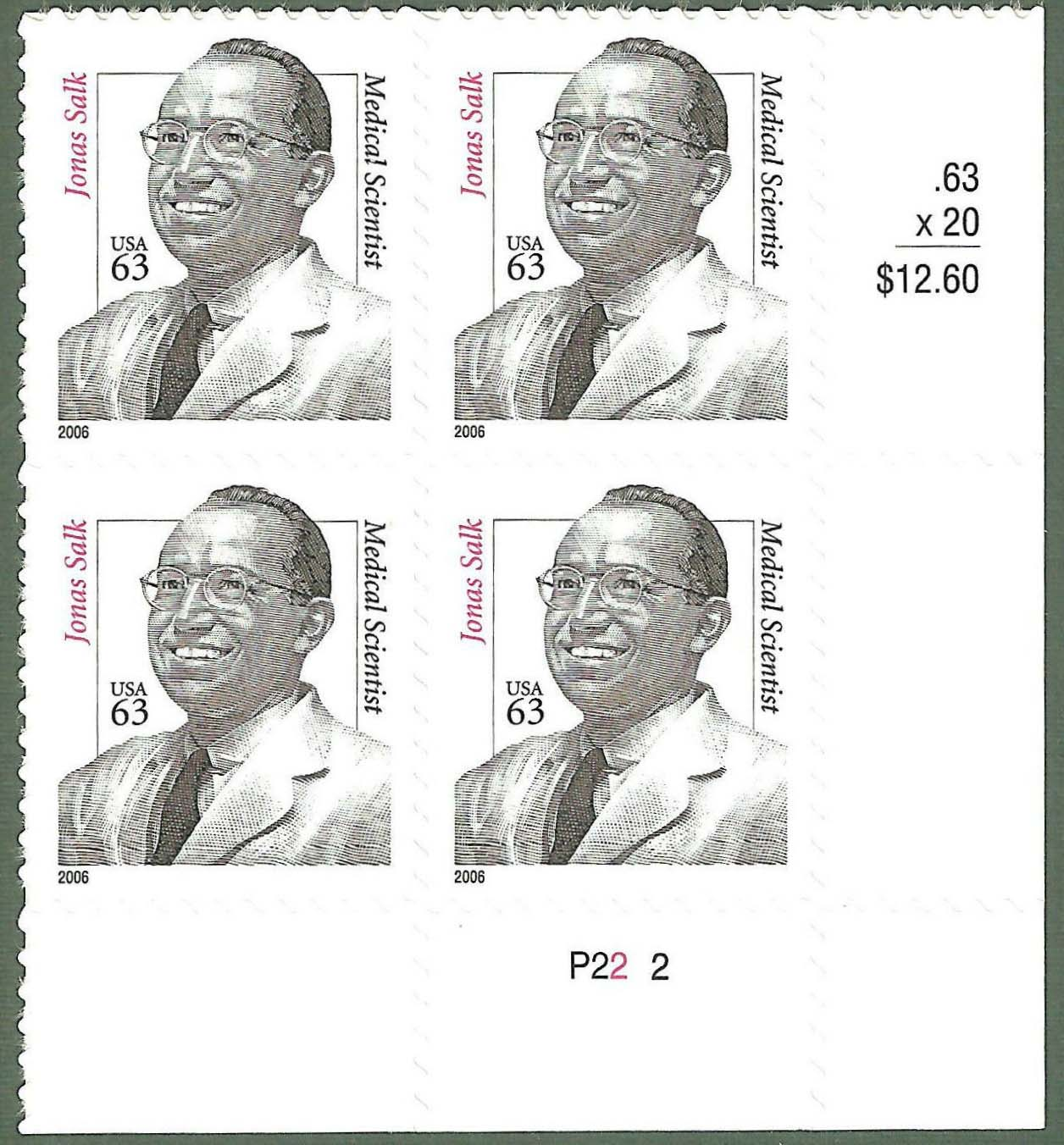 "Scott 3428 Plate Block (63 cents) <p> <a href=""/images/USA-Scott-3428-PB.jpg""><font color=green><b>View the image</a></b></font>"