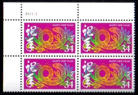 "Scott 3500 Plate Block (34 cents) <p> <a href=""/images/USA-Scott-3500-PB.jpg""><font color=green><b>View the image</a></b></font>"
