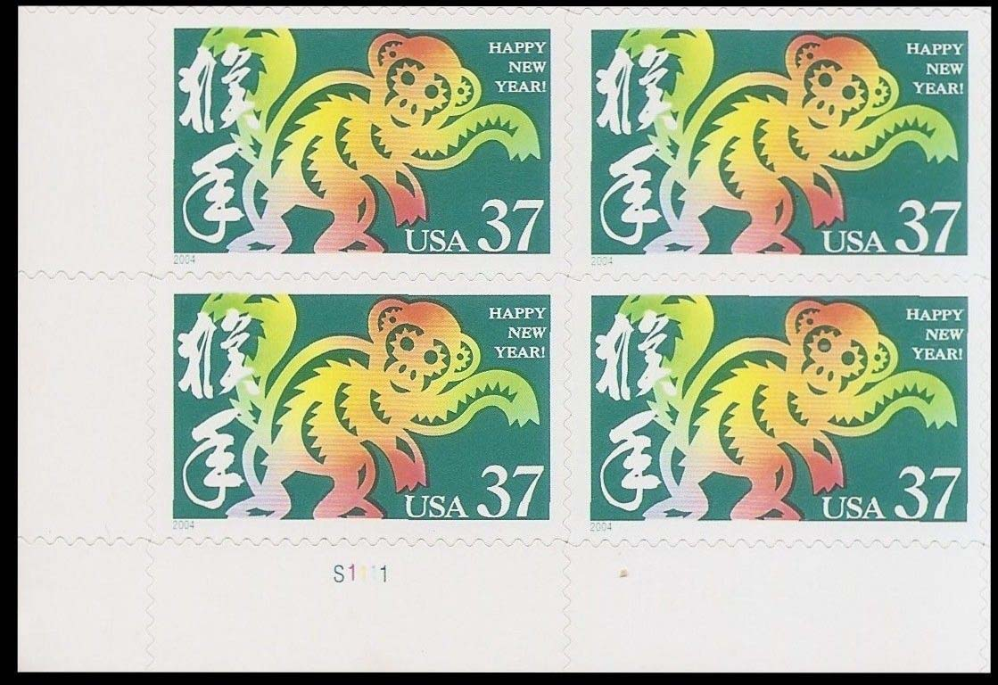 "Scott 3832 Plate Block (37 cents) <p> <a href=""/images/USA-Scott-3832-PB.jpg""><font color=green><b>View the image</a></b></font>"