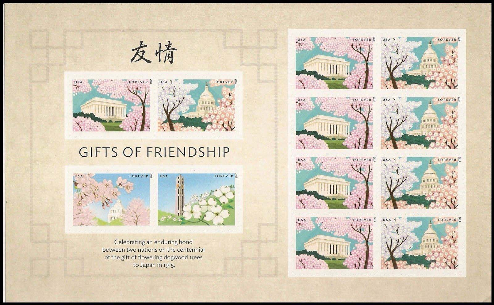 Scott #4982-4985, Forever sheet of 12, Gifts of Friendship