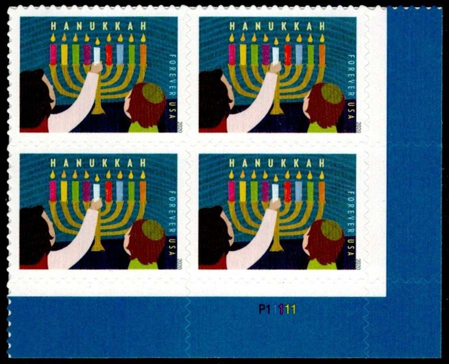 Scott #5529, Forever Plate Block of 4, Hanukkah