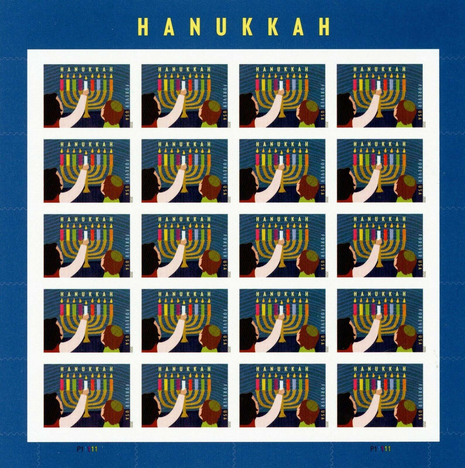 Scott #5529, Forever Sheet of 20, Hanukkah