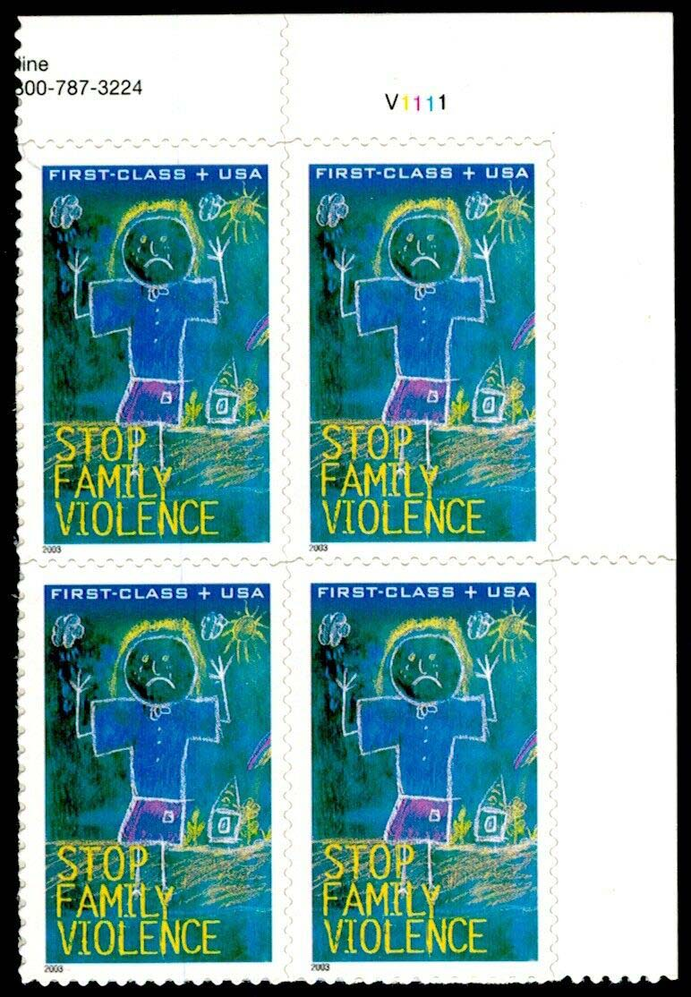 Scott #B-3, Semi Postal, Plate Block of 4, Stop Family Violence