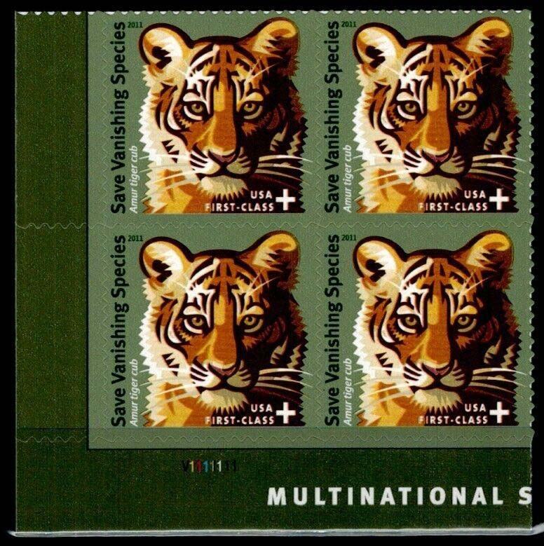 Scott #B-4, Semi Postal, Plate Block of 4, Save Vanishing Species