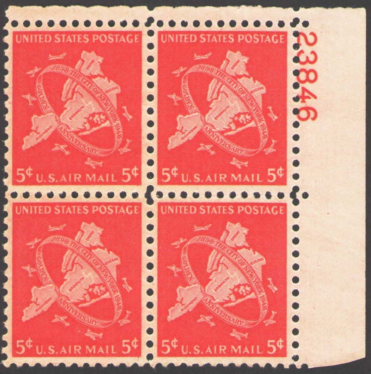 Scott C-038 Plate Block (5 cents)