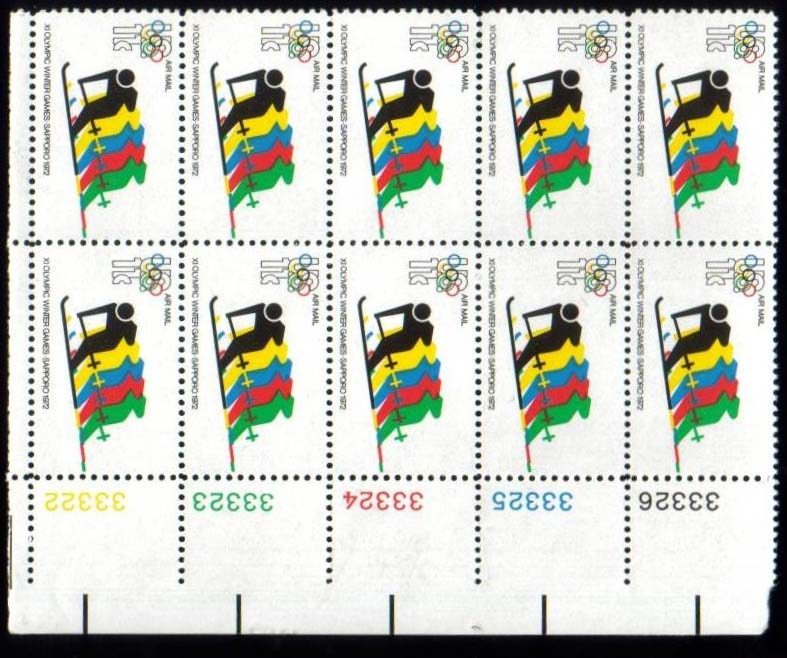 "Scott C-085 Plate Block of 10 (11 cents) <p> <a href=""/images/USA-Scott-C-085-PB-10.jpg""><font color=green><b>View the image</a></b></font>"